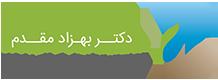 Dr.Behzadmoghadam دکتر بهزاد مقدم